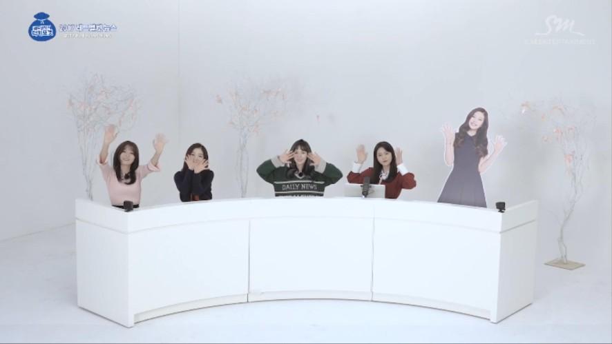 2017 레드벨벳 뉴스 (2017 Red Velvet News)