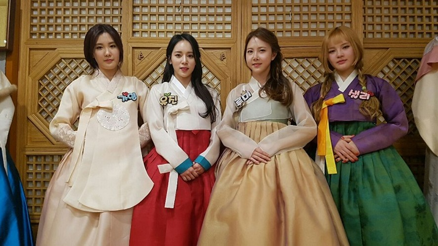 Unicorn - 유니콘 '한복을 빛낸 4명의 소녀들'