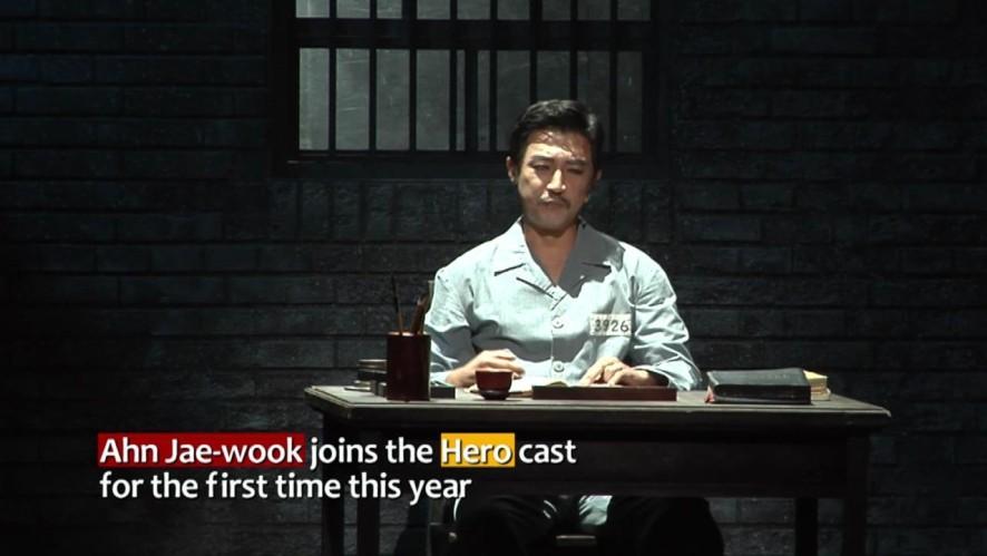 Showbiz Korea 2017-02-02