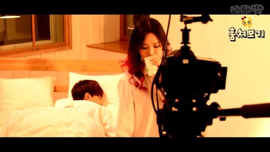 [신나라_XXinnara TV]▣나라쨩_훔쳐보기 EP.1 ▣