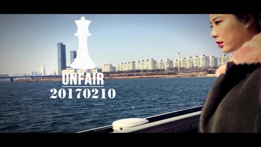 """[티져]UNFAIR """"So Sweet"""" Prod. by 리치"""