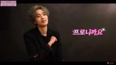 "NIEL '날 울리지마' M/V EVENT 달성 ""니엘, 오늘도 그는 프로다."""
