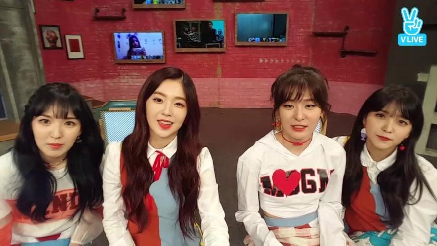 Before School Club (w/ Red Velvet)