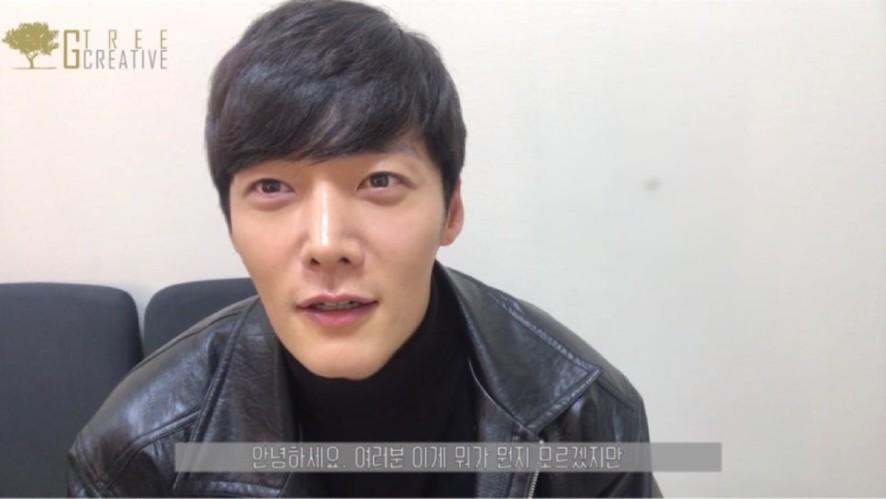 최진혁의 V LIVE 채널 오픈 축하 셀카! (귀욤주의)