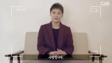 """김준수 - 준수가 전하는 입대 전 인사 """"우리 잠시만 안녕!"""""""