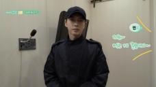 CLUB Jin's 신년맞이 이벤트 '박해진과 함께 하는 일곱고개~<7Weeks, 7Hint!!>' 영상 힌트 세 번째 공개