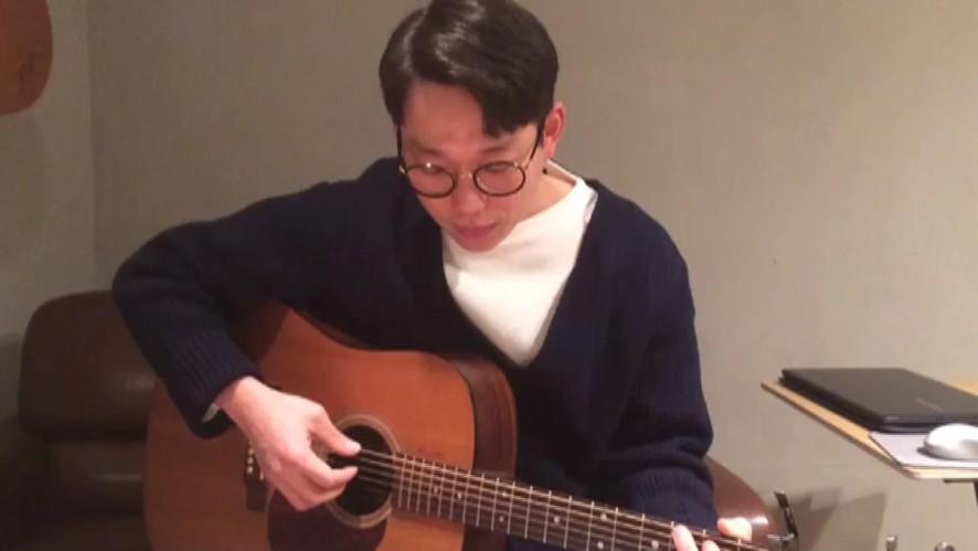 [10cm]권정열 - YOUTH (Troye Sivan Cover.)