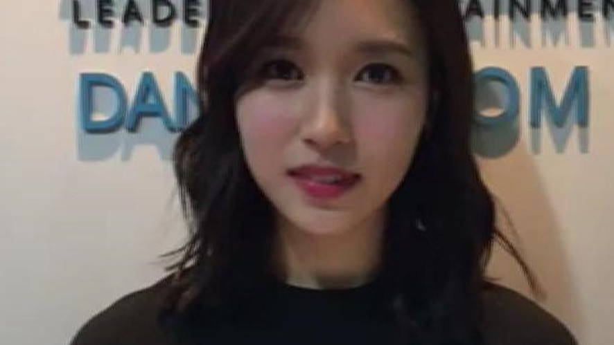 Valentine Day Message from MINA