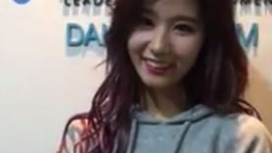 Valentine Day Message from SANA