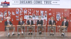 [꿈꾸는 소년들] NCT SCHOOL DREAM MATE #1교시