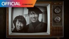 김진호 (Kim Jinho) - '리마인드 졸업식' 뮤직드라마