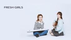 [풋풋] 풋풋한 밤 (Fresh Girls)