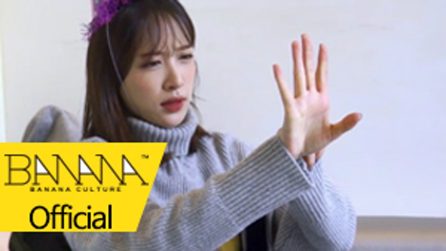 [EXID(이엑스아이디)] CUTExid_노래방 순서 정하기(해주세요 비하인드컷)