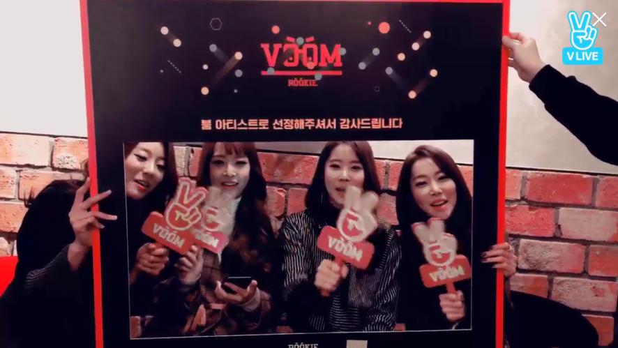 MelodyDay '2017 첫 VOOM-UP 방송!'