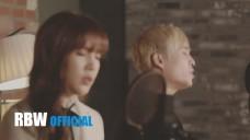 [먼데이키즈X김나영] 눈물(Tears) MV