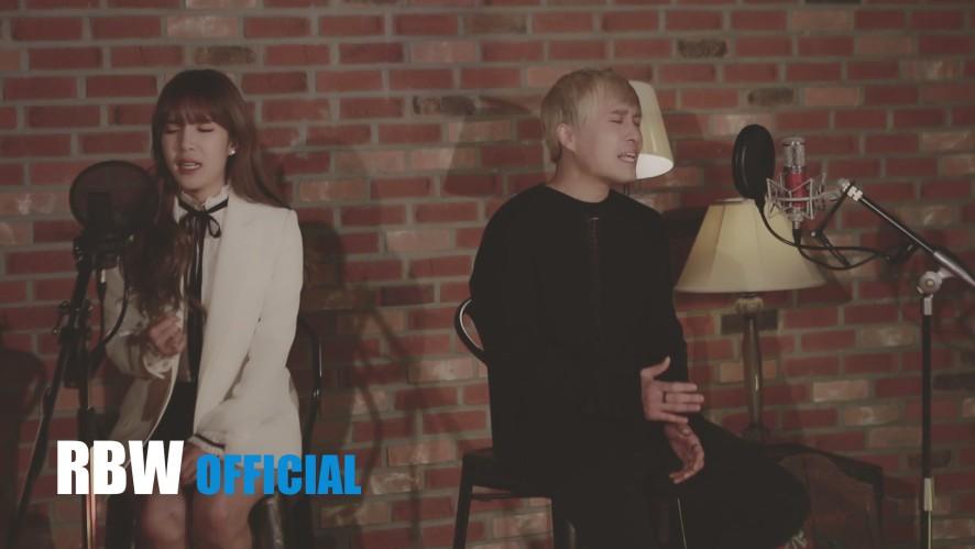 [먼데이키즈X김나영] 눈물(Tears) Teaser