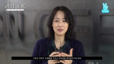 [PREVIEW] 류현경X박정민 <아티스트: 다시 태어나다> 갤러리 토크 V Live '<The Artist: Reborn> Gallery Talk V Live'