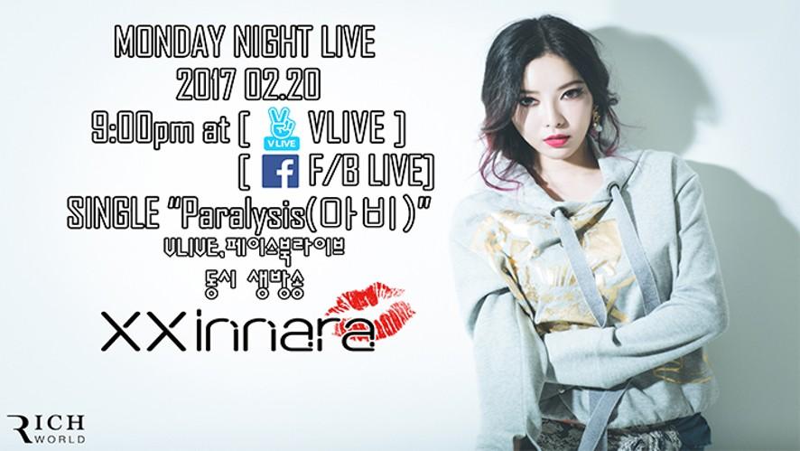 [XXinnara] live show in VLIVE at Monday 9:00pm  리치월드의 여자 보컬리스트 신나라 의 라이브가 2월 20일 월요일 밤 9시에 생방송