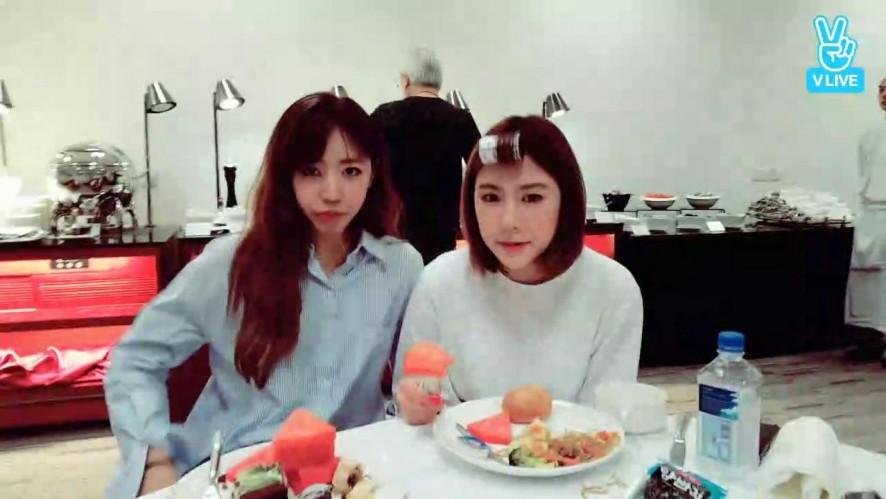 Apink Broadcast (홍콩!)