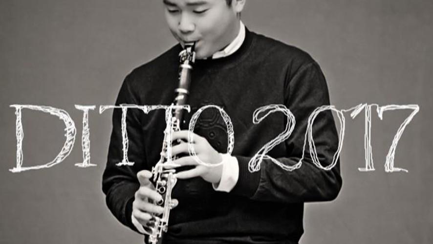 [모션포스터#2] DITTO 10TH ANNIVERSARY: 김한 Han Kim