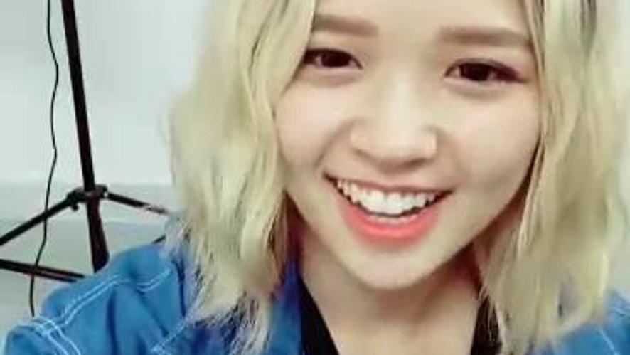 Suni[수니] 한국갈거에요😍 Tâm sự nàooooo