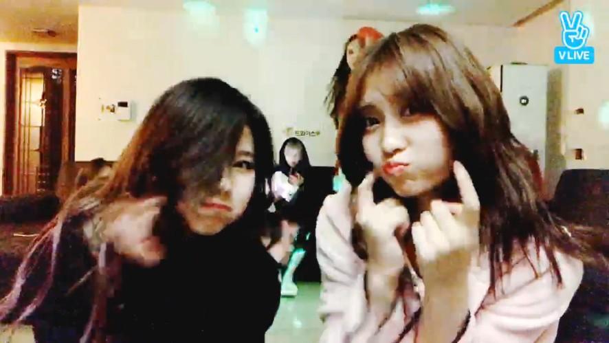 [TWICE] 흥뽁빨한 트둥이들의 후식공연! (TWICE's encore concert at their home)
