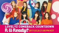 LOVELYZ [R U Ready?] COMEBACK COUNTDOWN SHOW!