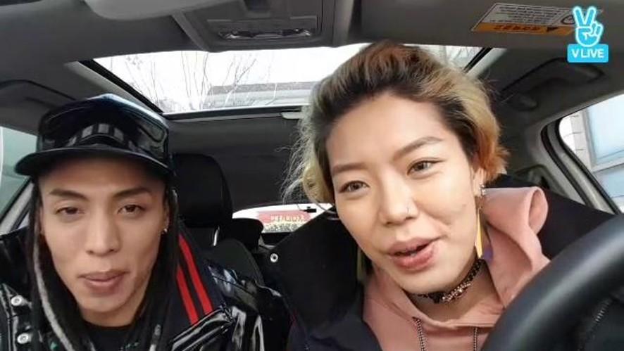 제이블랙 마리 치킨먹방♡