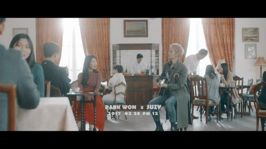 박원X수지 '기다리지 말아요' MV Teaser [1]