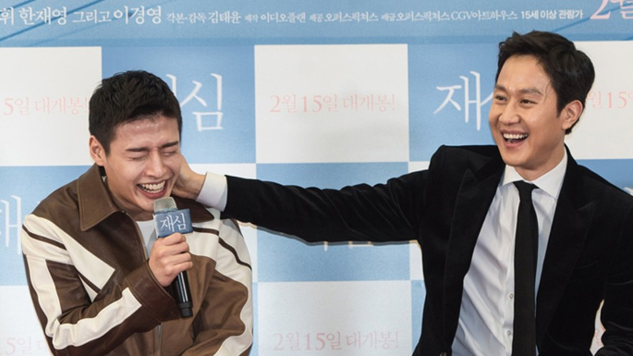 정우X강하늘X한재영X민진웅 <재심> '배우 총출동' V라이브 2탄 'JungWoo X KangHaNeul <NewTrial> 2nd V LIVE'