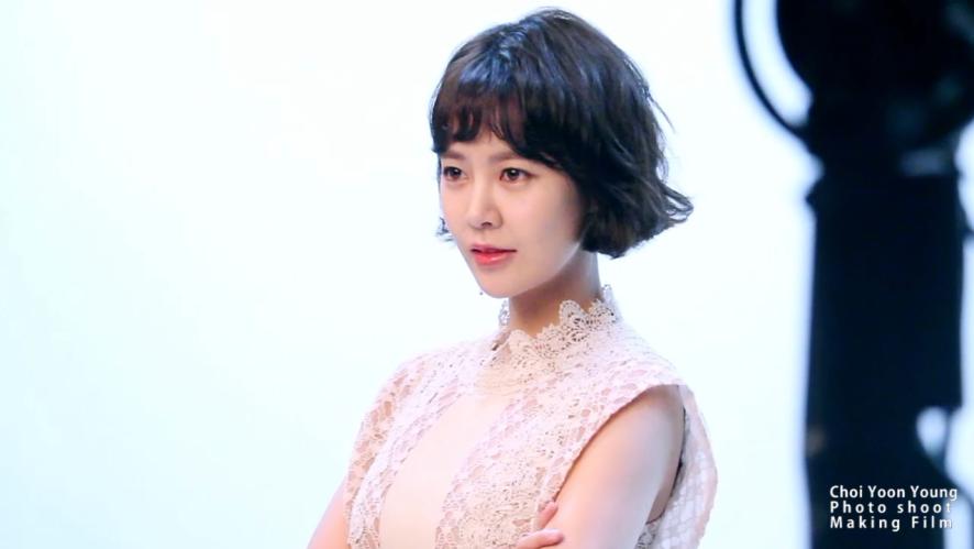 [최윤영] 예쁜언니 프로필 촬영 하던 날♥