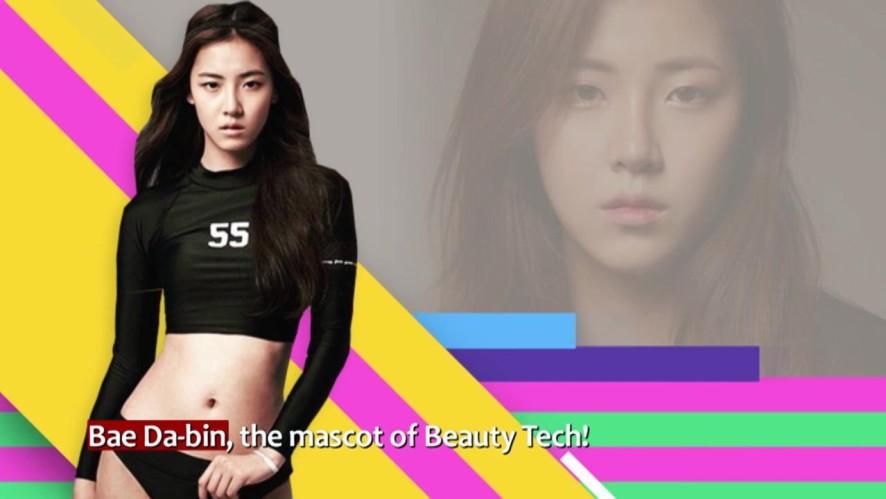 Showbiz Korea 2017-02-24