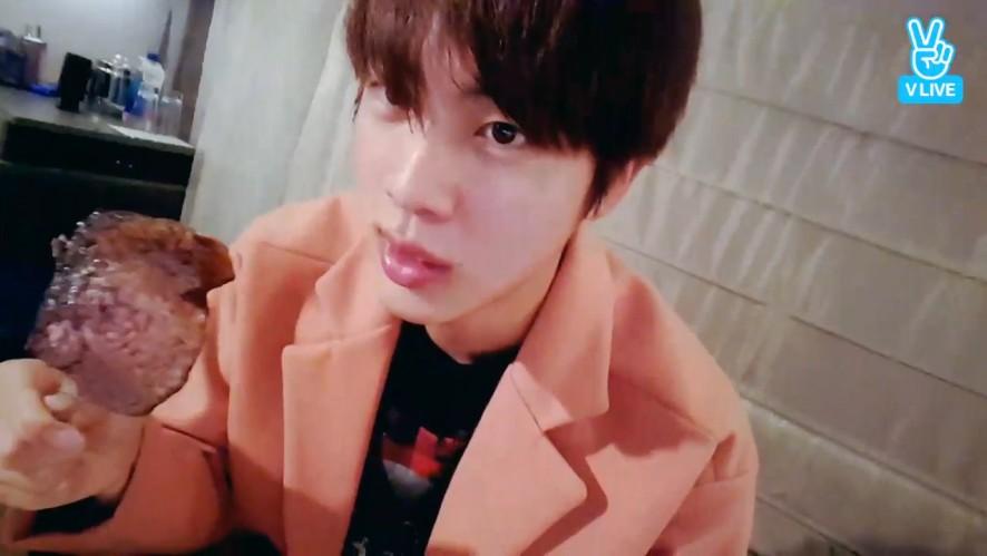 [BTS] 모두들 🌟띵언폭발 잇진🌟을 봐주새오 (EatJin during the Jin's festa)