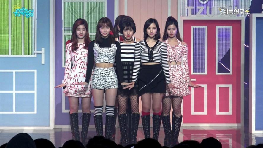 KNOCK KNOCK @MBC 쇼! 음악중심