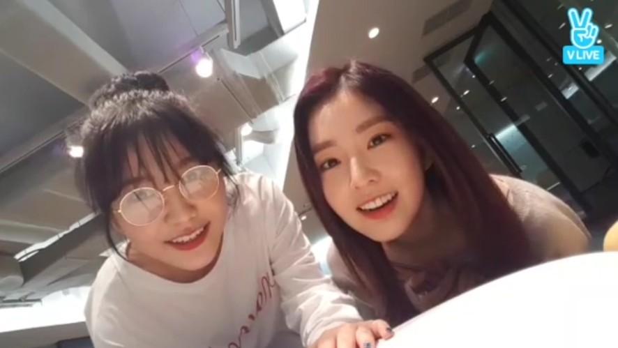 [Red Velvet] 다시보는 현옒의 ~루키대잔치~(Yeri&Irene's Rookie Game)