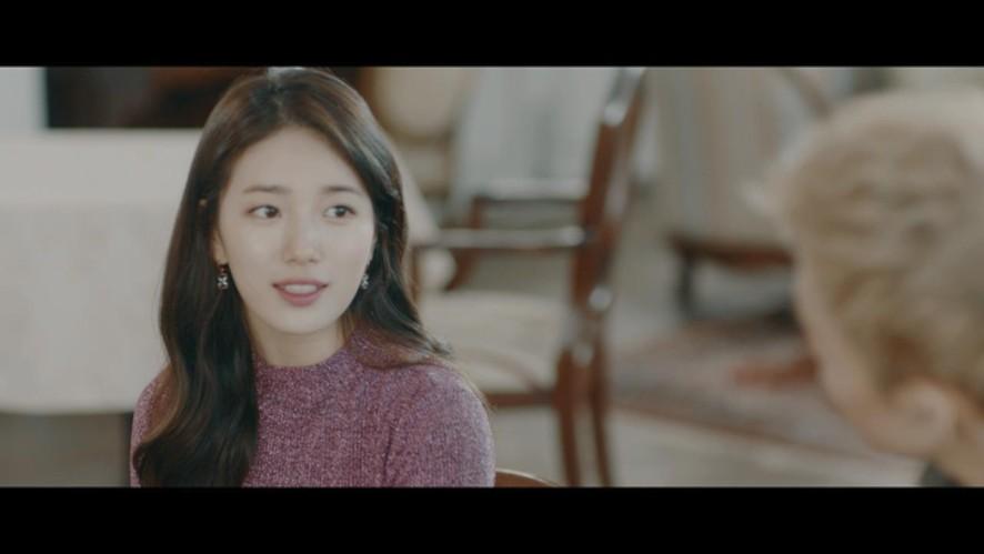 박원X수지 '기다리지 말아요' MV (short ver.)