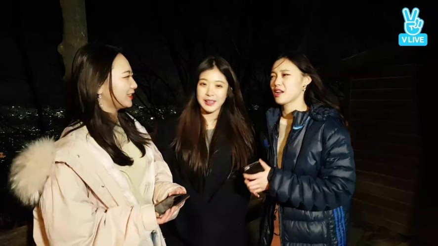 h2l남산방송 2탄!엔딩은해야징♡