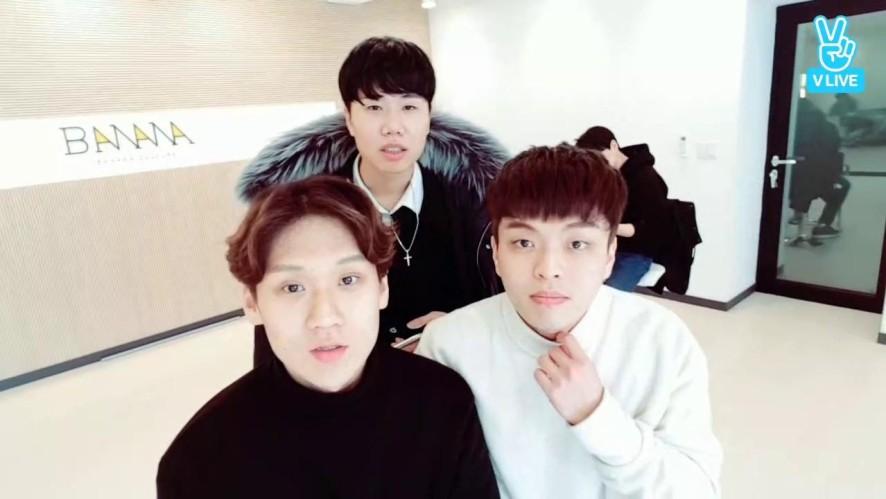 딩가딩가~레어포테이토는 합주연습 중!!