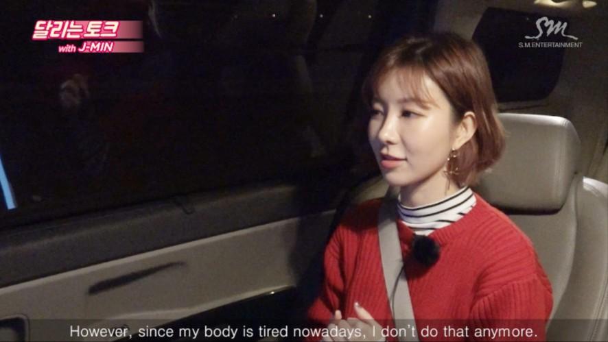 제이민의 달리는 토크타임 04화