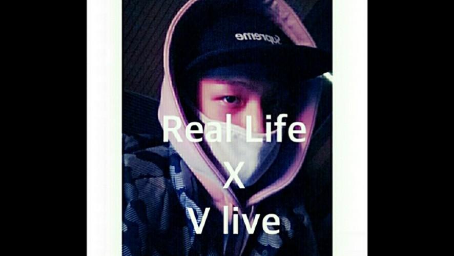 동파라치 - Real Life (실화냐?)