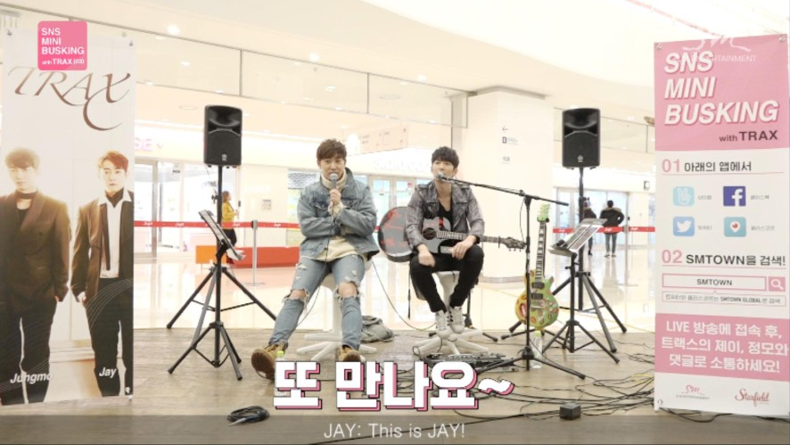 SNS MINI BUSKING with TRAX 트랙스_(3)