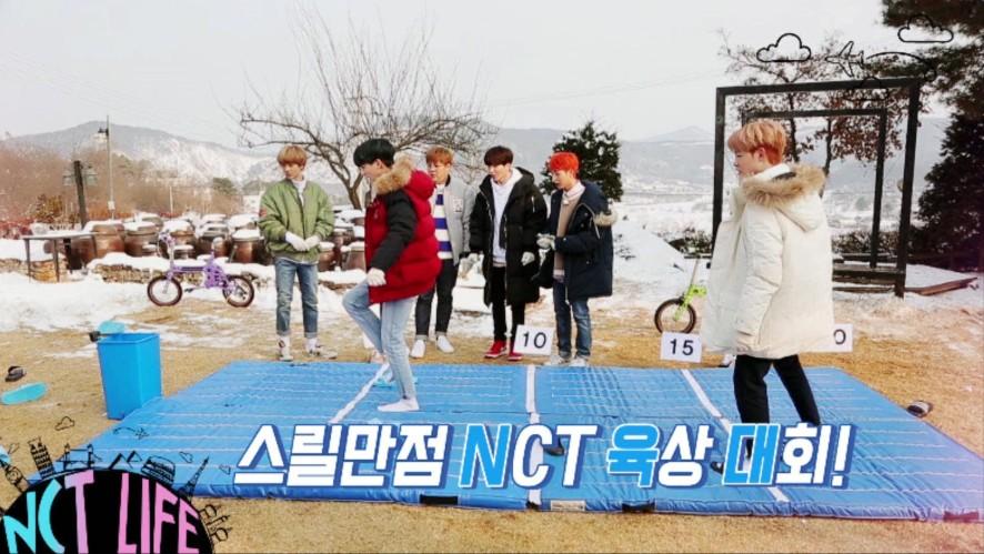 NCT LIFE 예능 수련회 EP 02 Teaser