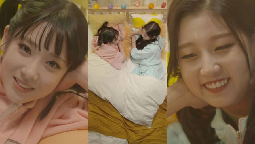 [FULL]Lovelyz Yu Ji-Ae & Jeong Ye-In's LieV - 러블리즈 유지애&정예인 눕방라이브!