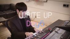 """[WriteUpDAY6] 원필 """"그럴텐데"""" 작곡 비하인드"""