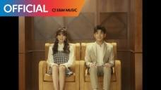 에릭남X소미 (Eric Nam X Somi) - 유후 (You, Who?) (Teaser)