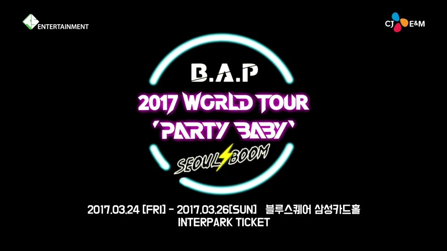 B.A.P 2017 WORLD TOUR 'PARTY BABY!' – SEOUL BOOM Trailer