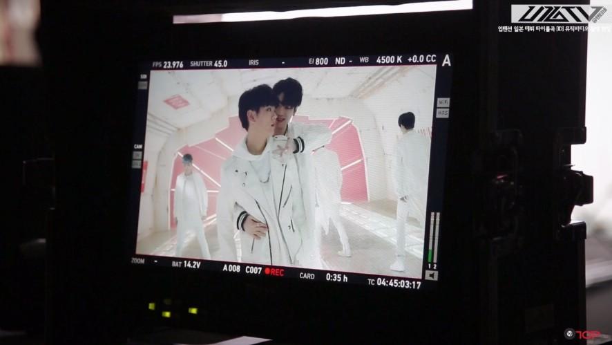 U10TV - 업텐션 일본 데뷔! 'ID' M/V 촬영 현장