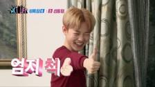 NCT LIFE 예능 수련회 EP 04