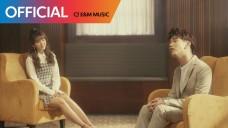 에릭남X소미 (Eric Nam X Somi) - 유후 유후 (You, Who?) MV