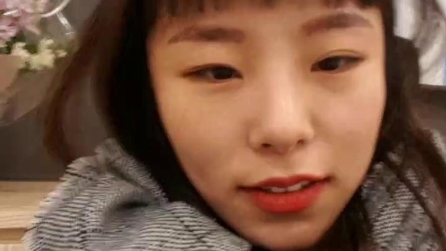 부담이돼 일위기념 방송♡